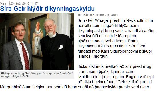 visir_biskup_og_geir.png