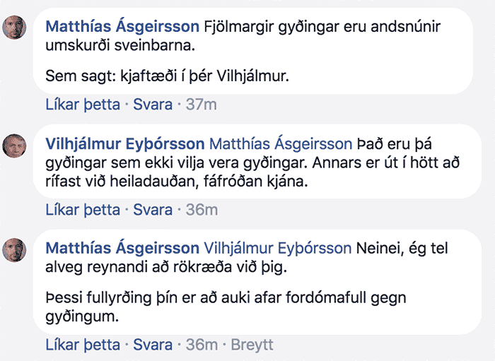 heiladauður fáfróður kjáni